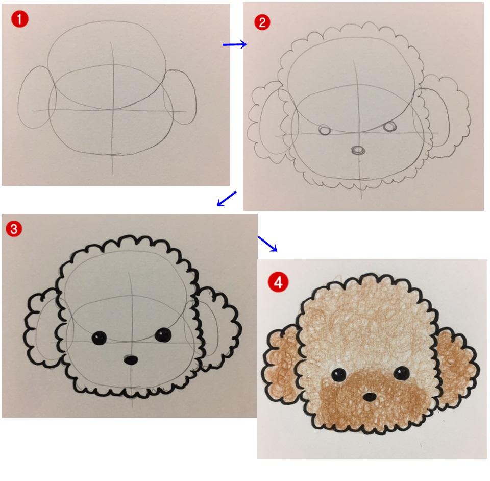 年賀状2018年戌年 かわいい犬のイラストを手書きで 簡単な書き方