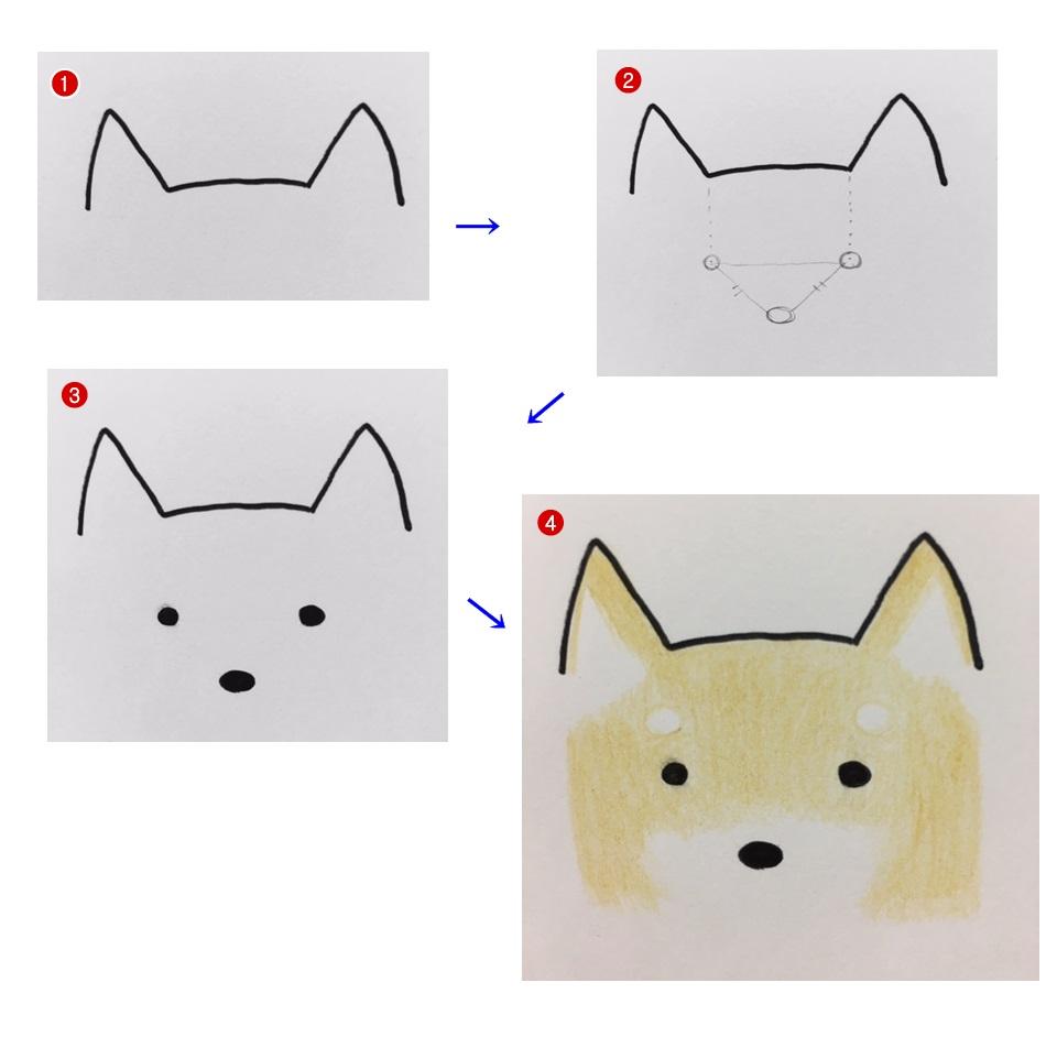 年賀状2018年戌年かわいい犬のイラストを手書きで簡単な書き方